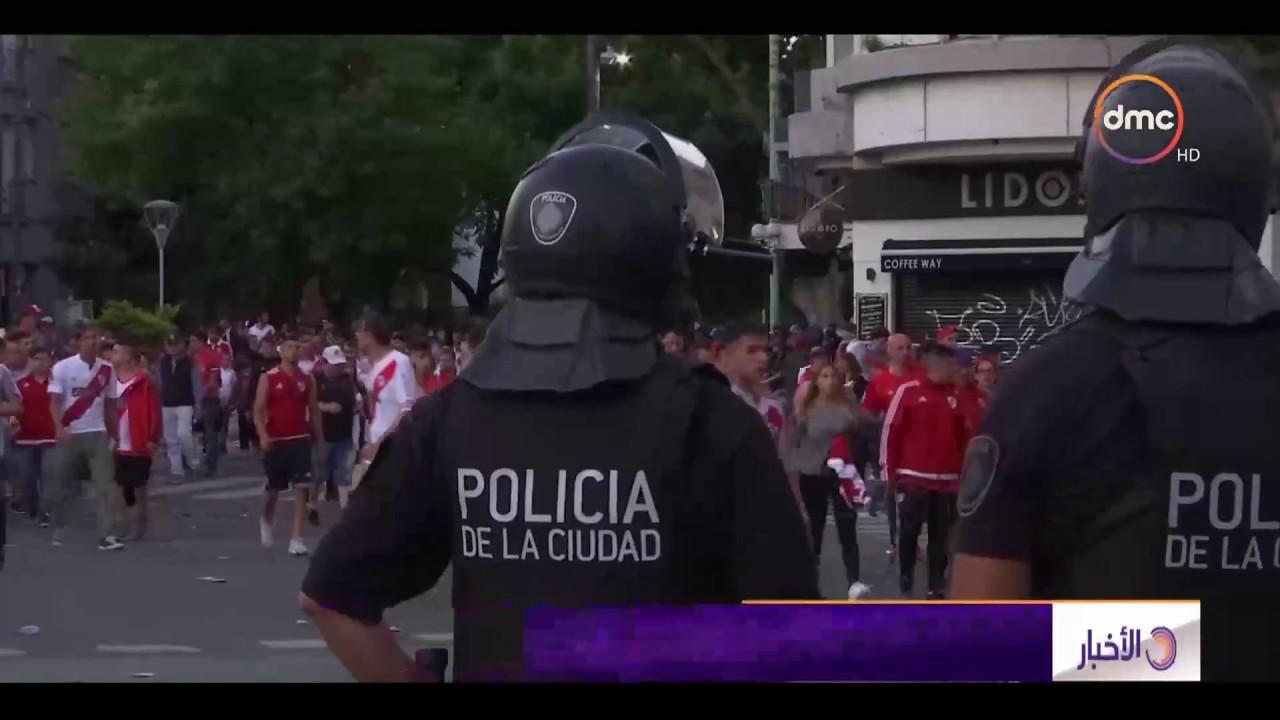 الأخبار - أحداث شغب تتسبب في تأجيل نهائي كأس ليبرتادوريس لكرة القدم إلى العاشرة من مساء اليوم