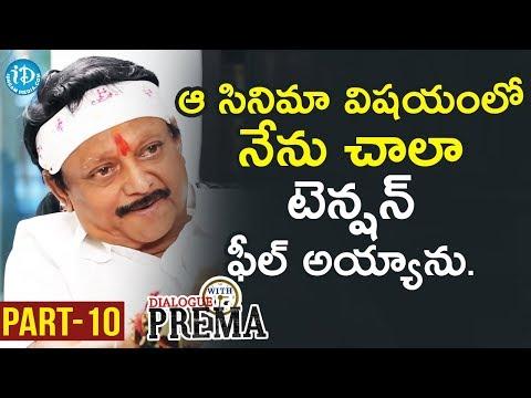 Kodi Ramakrishna Exclusive Interview Part #10 | Dialogue With Prema | Celebration Of Life