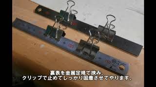 【紙でNゲージ車両を作る】小田急デハ1600形編 その1
