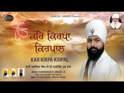 Kar Kirpa Kirpal | Bhai Harwinder Singh | Shri Hargobindpur wale | Shabad Gurbani | Kirtan | HD