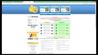 Видео урок по обмену и продаже вебмани онлайн