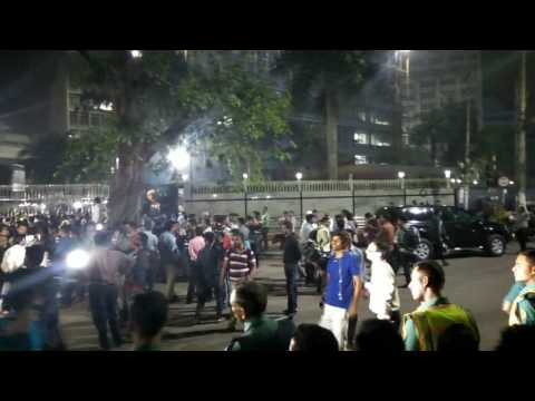 Bangladesh Bank Building Fire