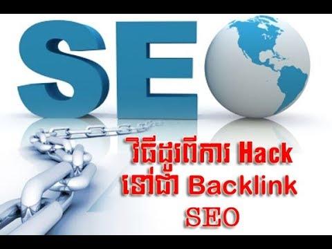 iDeakh DIY How Hack Web Auto backlink SEO