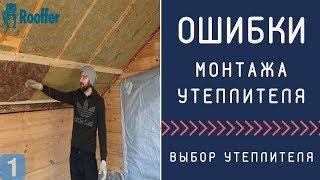 как сделать утепленную крышу в деревянном доме