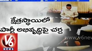 TDP focused on expansion of Party in Telangana state - Hyderabad
