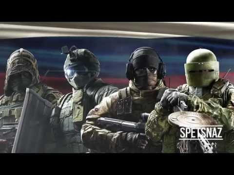 Смертоносный отряд ФСБ | Российский спецназ в игре Rainbow Six Осада | Трейлер на русском