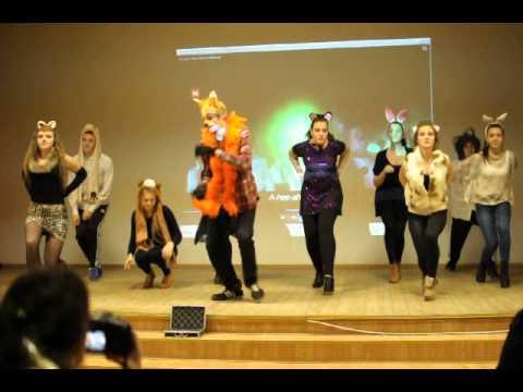 Танец лесных зверей