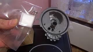 Xato E15 dishwasher Bosch yoki yonib-o'chib ''''. teging