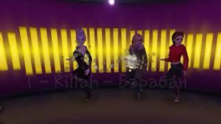 T-Killah - Барабан // Клип Avakin Life / AvaSon