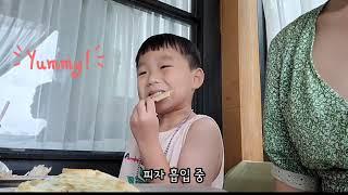 태민준tv /6살 일상vlog 미술관가고 피자먹방 온탕…