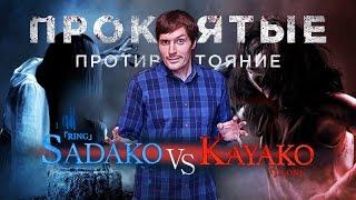 ТРЕШ-ОБЗОР фильма