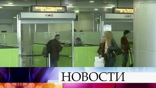 видео Рада отказалась вводить биометрические паспорта