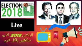 Election live 2018