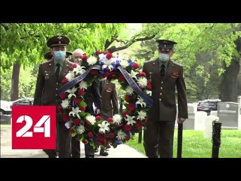 В признавших геноцид армян США насаждается идея защиты преступников - Россия 24