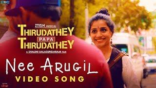 Nee Arugil (Video Song) | Thirudathey Papa Thirudathey (TPT) | Shalini, Saresh D7 | Ztish