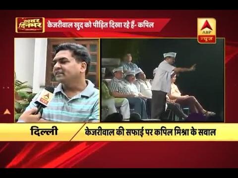 Arvind Kejriwal is trying to show himself as victim, says Kapil Mishra