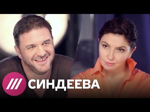 Максим Виторган о «Женитьбе» с Ксенией Собчак