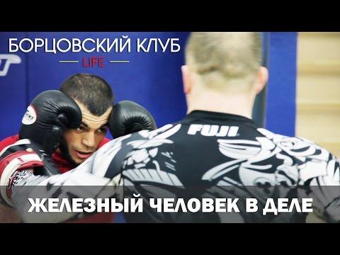Емельяненко - Митрион: трансляция боя, когда, время