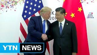 """트럼프 """"중국과 빅딜 가까워""""...기대감에 미 증시 상…"""