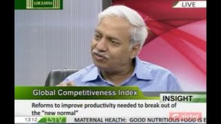 New Global Competitiveness Index 2015-16: A Critical Evaluation of Indian Economy