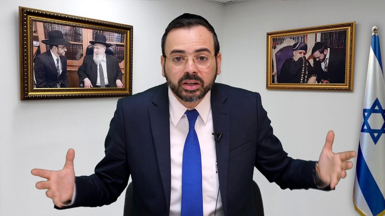 הרב אוריאל בוסו - פרשת שןפטים