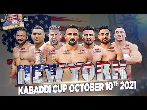 🔴 LIVE - New York Kabaddi Cup 2021 USA KAabaddi - California Kabaddi Federation