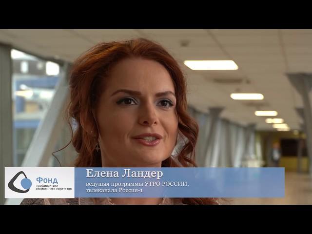 Отчетный видео ролик о работе Фонда в 2018 году