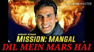 DIL MEIN MARS HAI AUDIO|MISSION MANGAL|AKSHAY K|VIDYA|SONAKSHI|TAPSEE| BENNY DAYAL|VIBHA SARAF|