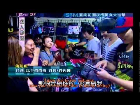 [ENG] 111002 Super Junior M - Buying Underwears Mission @ Celebrity Tour Guides