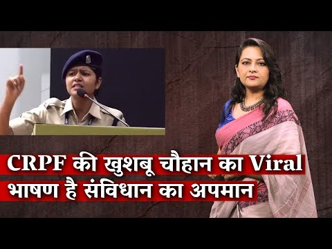 What the CRPF Constable's Viral Speech Says About Media and Human Rights