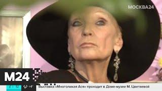 Смотреть видео Звезды прокомментировали информацию о своих пособиях - Москва 24 онлайн