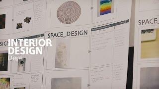 東京デザイナー学院インテリアデザイン科とDIYの授業でコラボ!