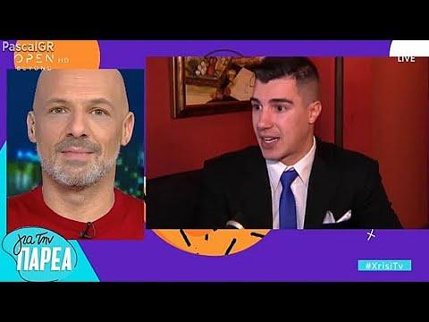 Χρυσή Τηλεόραση HD Για Την Παρέα 21/1/19 - PascalGR