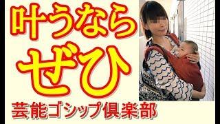 【関連動画】 中川 翔子 『空色デイズ』 https://www.youtube.com/watch...