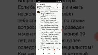 Дмитрий Таран, веди политические обзоры и не лезь в семейные отношения
