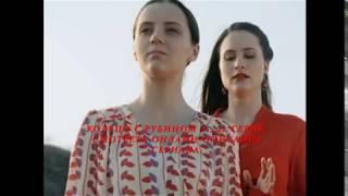 Кольцо с рубином 21, 22 серия, смотреть онлайн Описание сериала 2018! Анонс! Премера