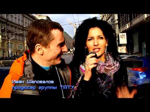 MUSIC-BENZ show 5 серия / Иван Шаповалов (Тату) / MusicBox tv / 20 сек
