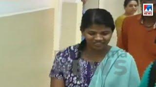 Pinarayi murder case