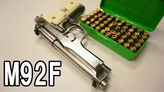 ただモデルガンM92Fを撃ちまくるだけの動画 thumbnail