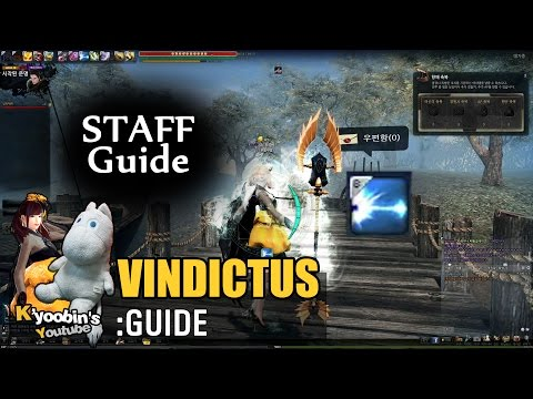 [Vindictus] Revamp Staff Evie Guide&Tips