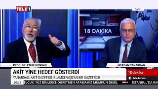 18 Dakika - (26 Ekim 2018) Merdan Yanardağ & Prof. Dr. Emre Kongar