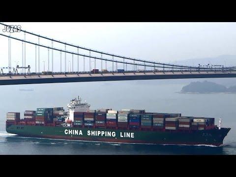 [船] XIN YAN TIAN Container Ship コンテナ船 Hong Kong 香港沖 2013-MAR