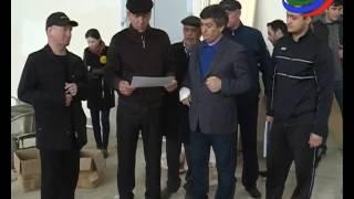 Премьер Дагестана осмотрел строящуюся в микрорайоне Ак-Гель школу