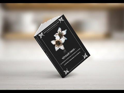 Книги скачать txt fb2 epub mobi - Книги скачать бесплатно