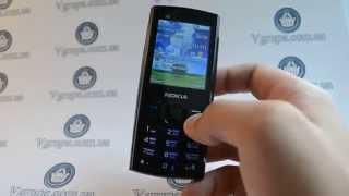 Видео обзор NOKIA X2-02 копия. Суперзвук, ФМ, Купить в Украине | vgrupe.com.ua(Купить - http://vgrupe.com.ua/index.php?route=product/product&product_id=190&search=x2-02 Китайская копия Nokia X2-02 - это классическая модель ..., 2014-06-26T15:23:16.000Z)