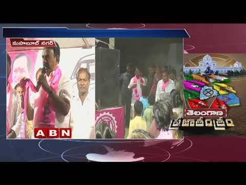 TRS Leader Jupally Krishna Rao Speech At Kolhapur Elections Campaign | ABN Telugu