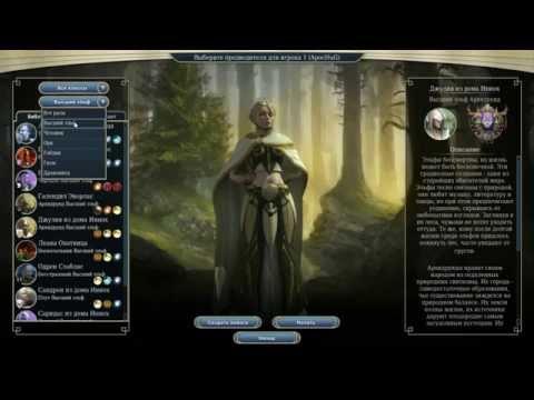 Обзор Age of Wonders III