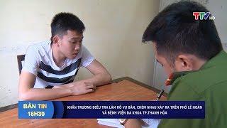 Tin an ninh: Kêu gọi đầu thú 6 đối tượng vụ nổ súng, truy sát ở thành phố Thanh Hóa