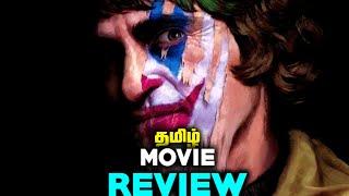 Joker Review in Tamil