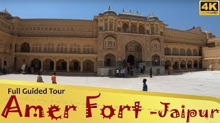"""Amer Fort"" अमेर किला Jaipur Rajasthan Full Guided Tour 4K"